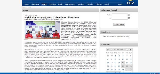 Πρώτο θέμα στη CEV ο Ολυμπιακός