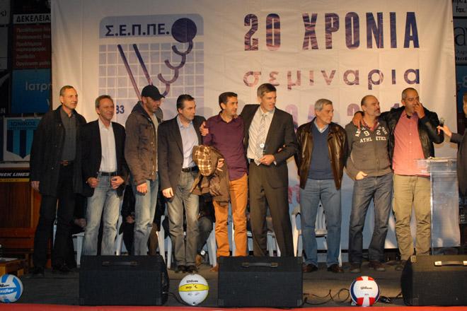 osfp-1992-anamnhstikh-2014