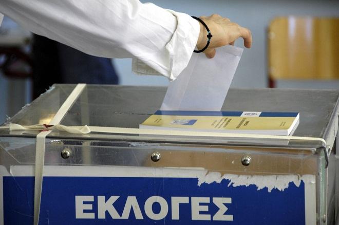 Ωρα εκλογών στην ΕΟΠΕ