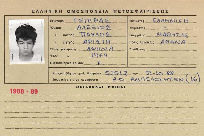 tsipras_26.01
