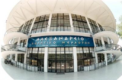 Alexandreio_12.02