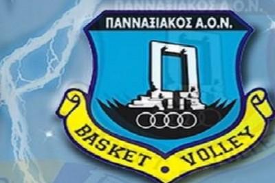 pannaxiakos_logo