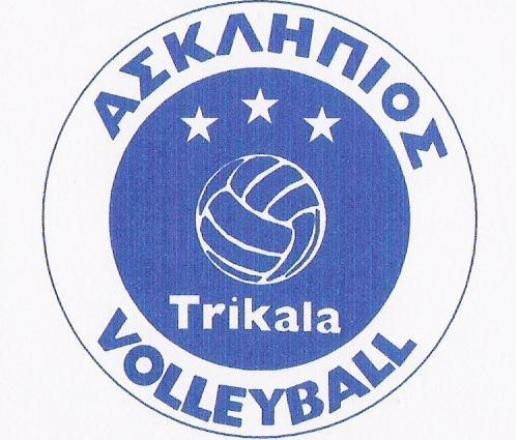 logo_asklipios_volou