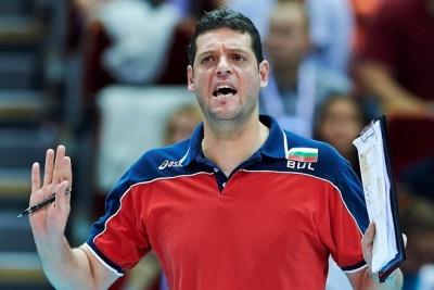 Volleyball World Championship 2014