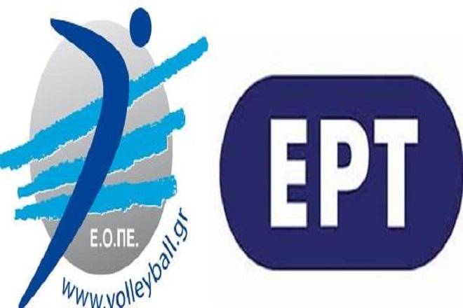ERT-eope LOGO 5