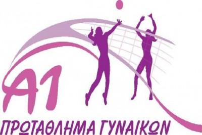 LogoA1Women