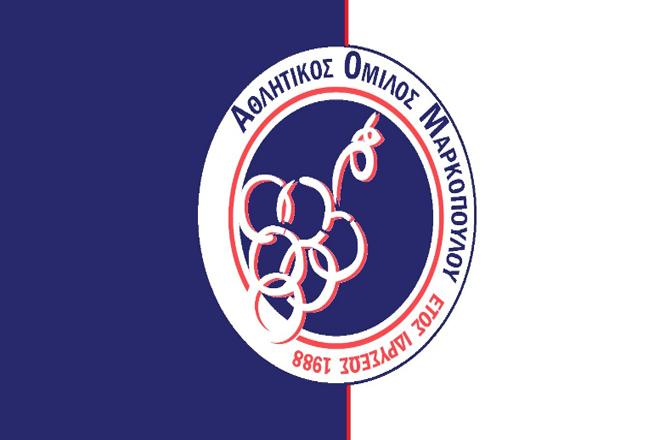 markopoylo-logo-2015