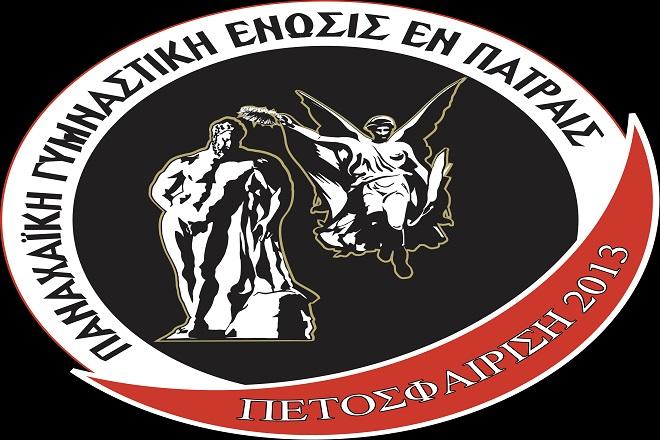 Logo_Panaxaikis