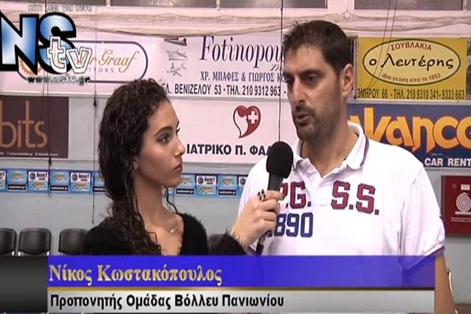 Kostakopoulos coach panionios  567