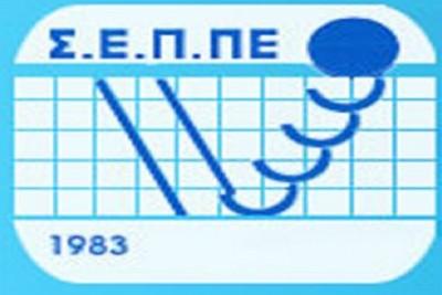 seppe_logo_proponiton