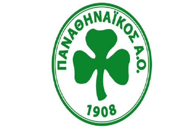logo PAO