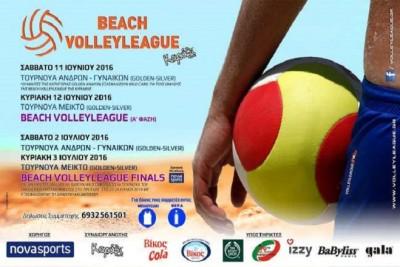 Afisa volleyleague-45678