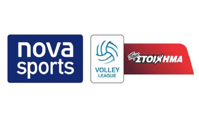 Logo Volleyleague-Nova-111111