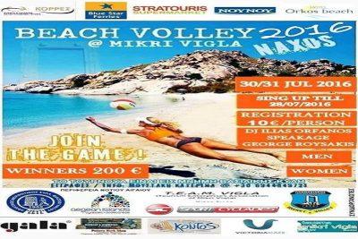Αfisa filoti beach volley-567890