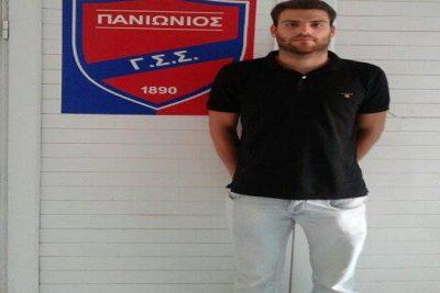 FYTROS panionios-876543
