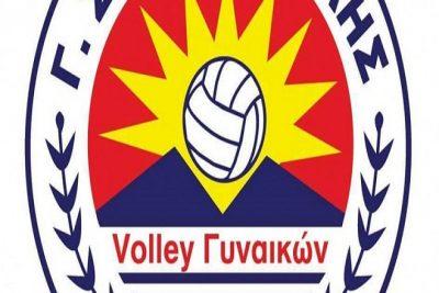 Ilioupoli logo me balla-45678