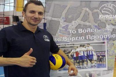 bobi_kifisia