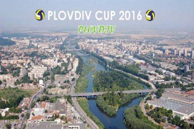 plondviv-cup-afisa-33333