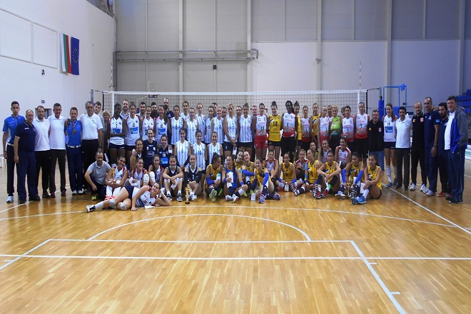 plovdiv-cup