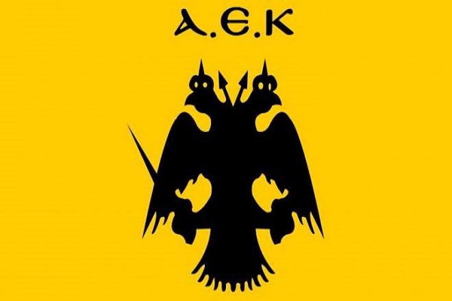 logo-aek-erasitexniki-77777