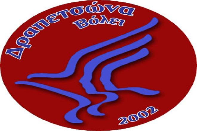 drapetsona-logo-789000