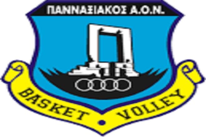 panaxiakos-logo-45678