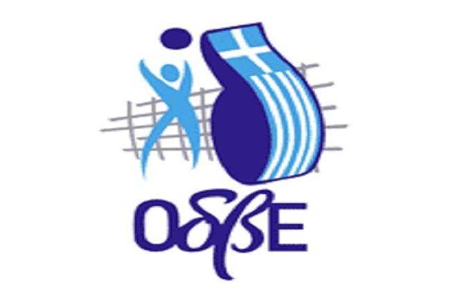 odve-logo-89076545