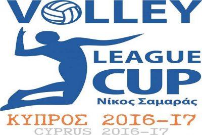 league-cup-logo-567890