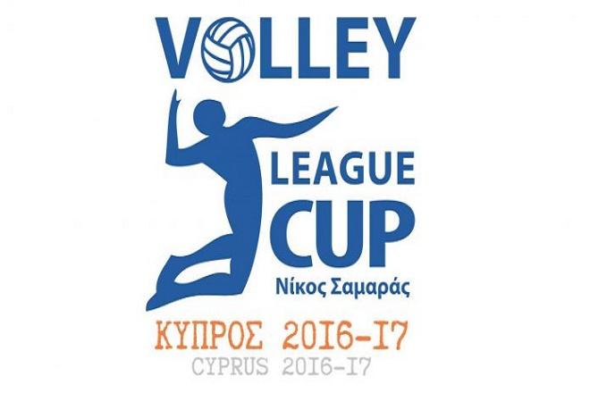 league_cup2017