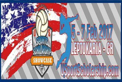 us_showcase