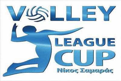 League cup logo-4567890