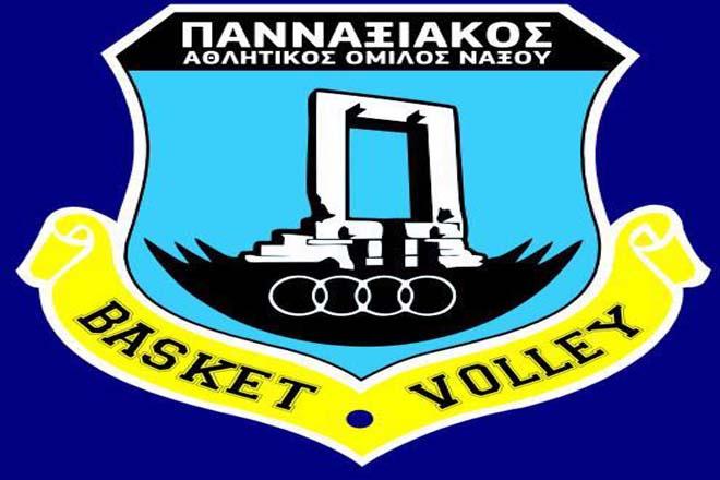 paon-new-logo