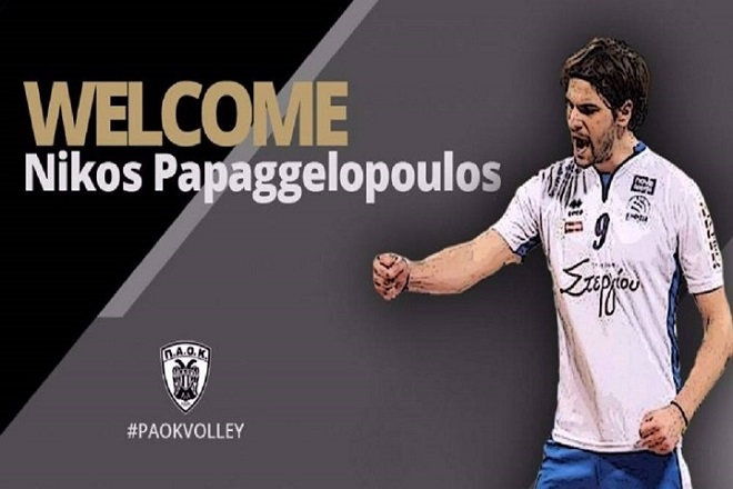 papaggelopoulos_paok