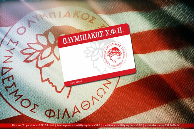 flag-members