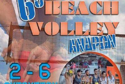 beach_volley_syros