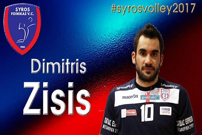zisis_foinikas