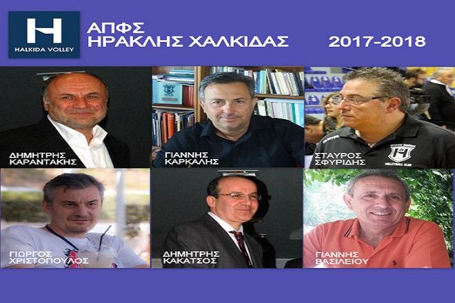 ds_iraklis_xalkidas