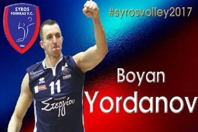 yordanov-syros-2017