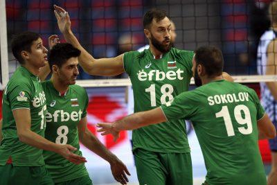 bulgaria-panhgyrikh-euro-2017