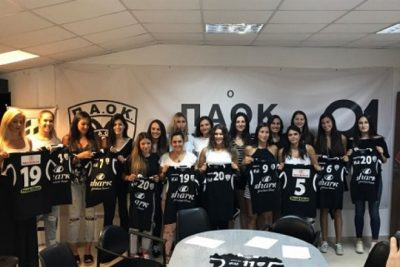 paok_A2_2017