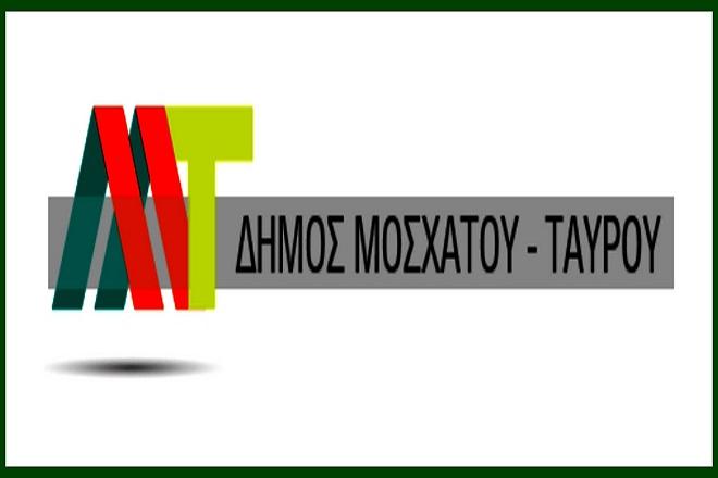 dimos_mosxatou_tavrou