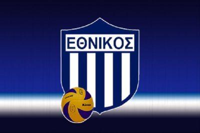ethnikos_volley