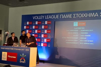 klirosi_volleyleague