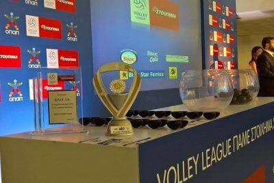 volleyleague_klirosi