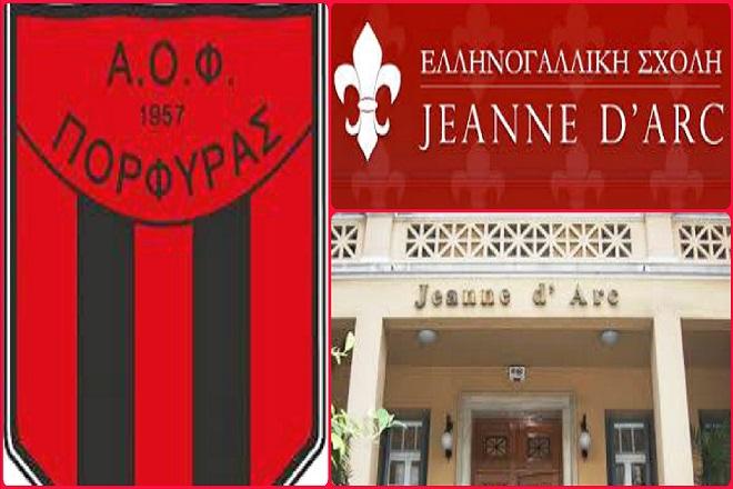 PORFYRAS-JEANNE D ARC