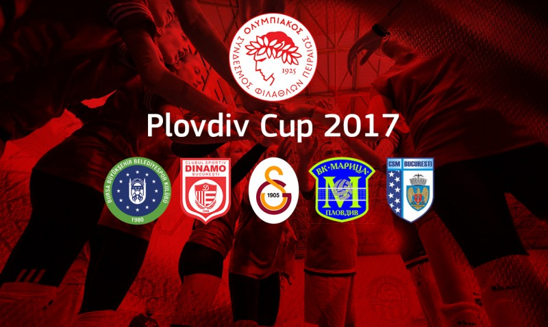 plovdivCUP1