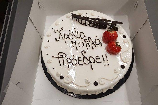 tourta_proedriki