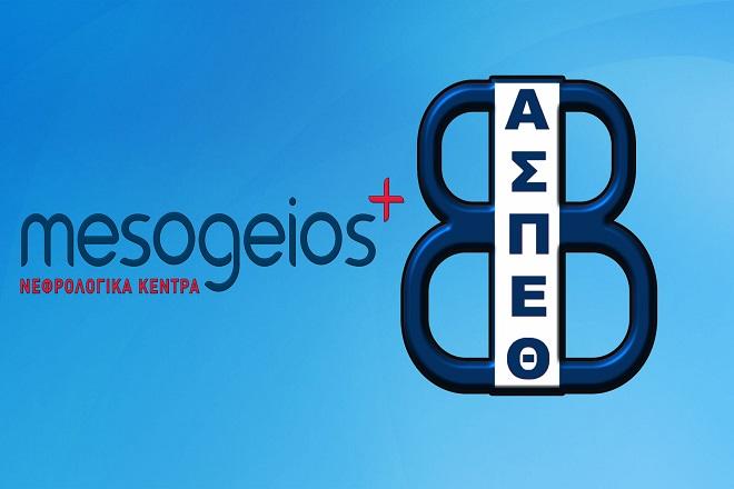 mesogeios_thetida