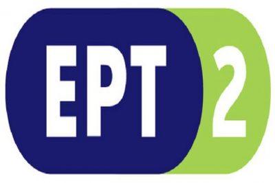 ert2-logo-
