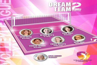dream_team_eptada 2th